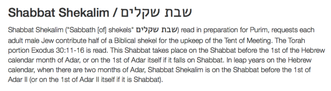 shabbat-shekalim-purim
