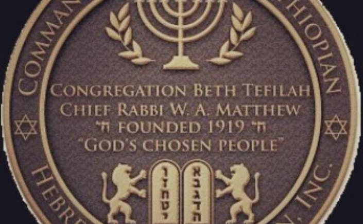 Httpwww Overlordsofchaos Comhtmlorigin Of The Word Jew Html: Chief Rabbi Wentworth A. Matthew Memorial Day