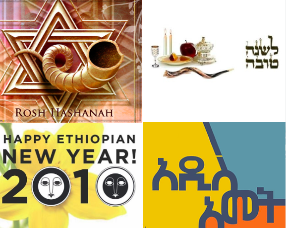 Ethiopic & Hebraic New Year comes To Its Head (2010/7510EC-5778HC)