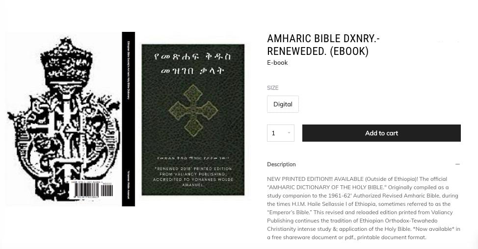 amharic-bible-dictionary_renewed Ed. printing(eBook)_Valiancy Publ. LLC.